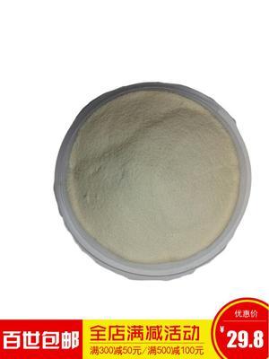 广西壮族自治区梧州市万秀区椰子粉 12-18个月