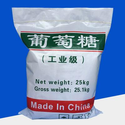 山东省济南市天桥区蜂糖 工业级,葡糖糖,