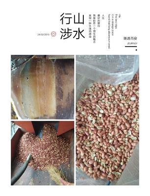 江西省上饶市信州区压榨花生油