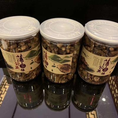 吉林省白山市抚松县蒲公英茶 特级 罐装