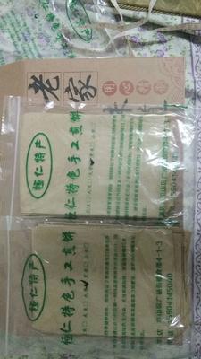 辽宁省本溪市平山区煎饼 1个月 常温一个月,冷藏更佳