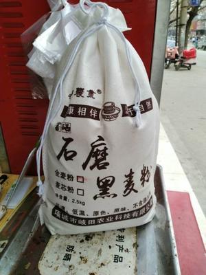 河南省周口市项城市富硒石磨黑麦粉面