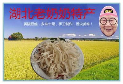 湖北省武汉市黄陂区豆丝