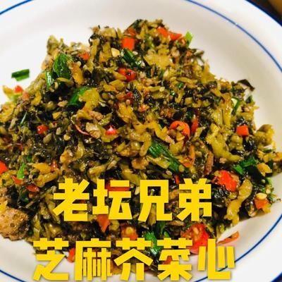 湖南省岳阳市华容县雪里红酸菜  乡里外婆菜~芝麻芥菜