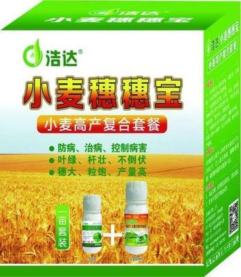 河南省郑州市金水区其它农资  小麦套餐