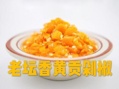 湖南省岳阳市华容县小米椒剁椒