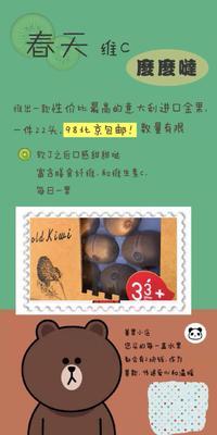 北京丰台区佳沛奇异果  120克以上 意大利进口金果
