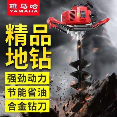 山东省潍坊市奎文区地钻机
