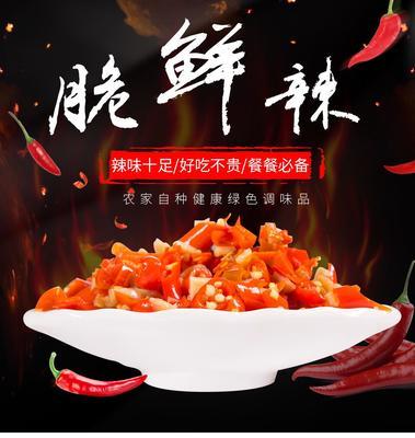 江西省宜春市万载县小米椒剁椒 酸豆角