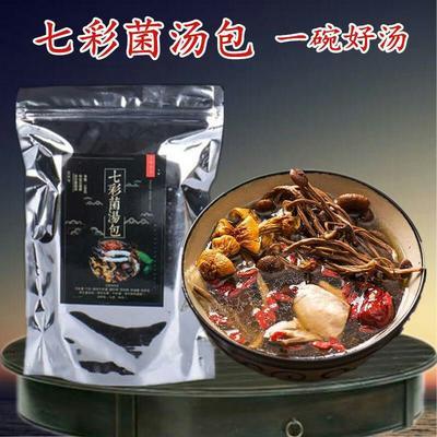 云南省昆明市官渡区干茶树菇  七彩菌汤包食用煲汤料