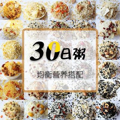 黑龙江省哈尔滨市呼兰区代餐粉 6-12个月