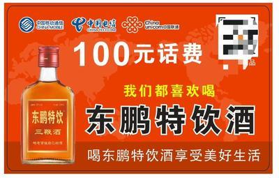 江西省南昌市东湖区话梅 做广告卡