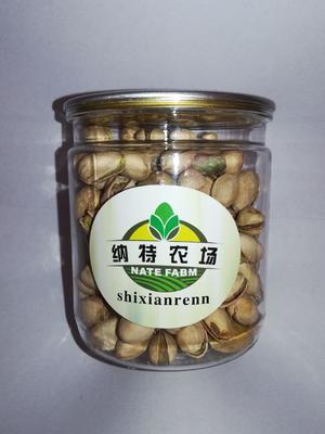 河北省沧州市献县开心果 12-18个月 包装
