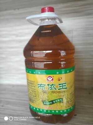 贵州省黔西南布依族苗族自治州望谟县自榨纯菜籽油