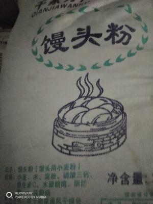 河南省商丘市虞城县小麦粉