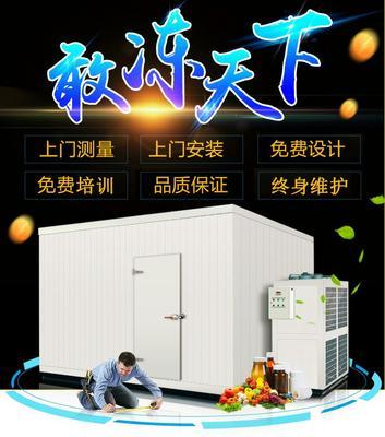 北京大兴区冷库安装