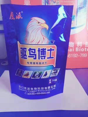 河南省周口市太康县驱鸟剂