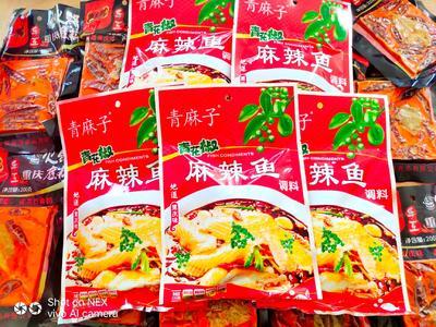 重庆江津区麻辣鱼调料