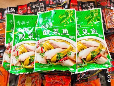 重庆江津区鱼酸菜 青麻子 青花椒酸菜鱼