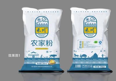 内蒙古自治区呼和浩特市新城区小麦粉