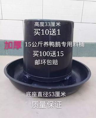 河北省邯郸市磁县食槽 鸡鸭鹅用15公斤饲料