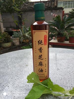 四川省自贡市大安区小榨芝麻油