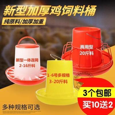 湖北省咸宁市咸安区料桶  促销价<买十送二>