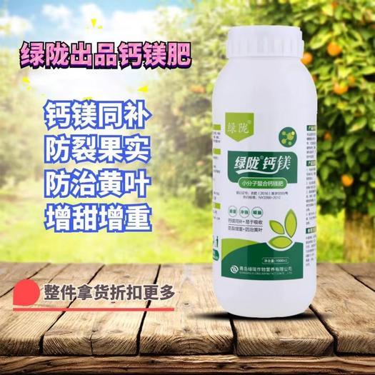镁肥 糖醇螯合钙镁同补防裂果增甜增重量大从优欢迎咨询