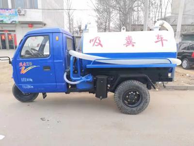 山东省菏泽市郓城县禽畜粪污处理设备