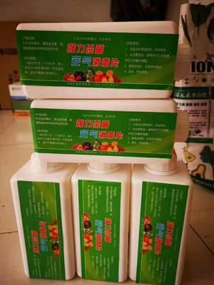 山东省潍坊市寿光市其它农资  高效大棚消毒片杀菌剂