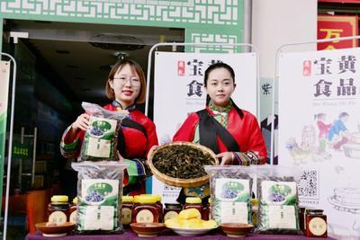 云南省曲靖市宣威市干酸菜 24个月以上