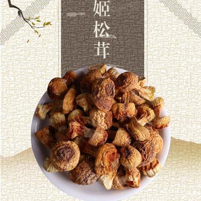 云南省昆明市官渡区干姬松茸 散装 1年以上
