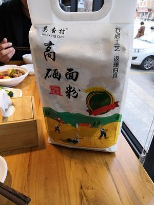 河南省新乡市延津县石磨面粉