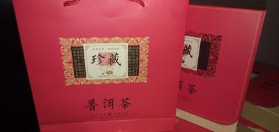 云南省普洱市景谷傣族彝族自治县普洱饼茶 一级 礼盒装