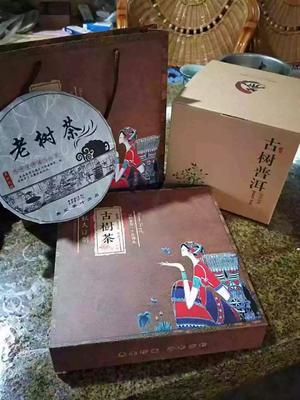 云南省临沧市云县普洱饼茶 一级 袋装