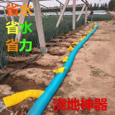 山东省菏泽市郓城县布水带 农用浇地神器