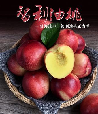 河南省洛阳市栾川县红宝石油桃 3两以上 60mm以上
