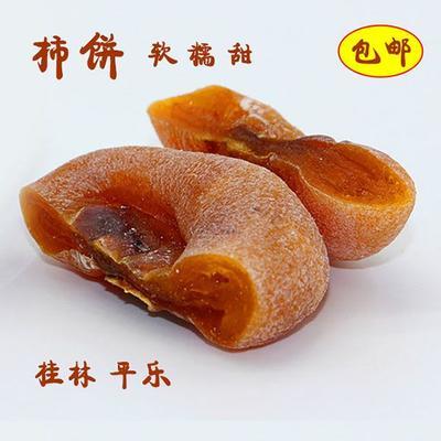 广西壮族自治区桂林市平乐县平乐柿饼 箱装