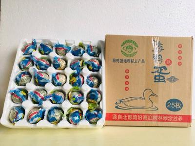广西壮族自治区钦州市灵山县海鸭蛋 食用 礼盒装