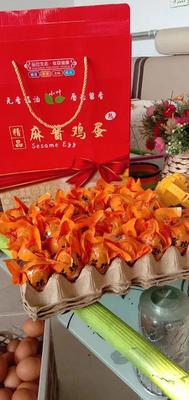 河北省沧州市青县烤鸭蛋  食用 箱装 麻酱鸡蛋 松花皮蛋
