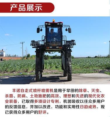 黑龙江省佳木斯市富锦市喷灌机