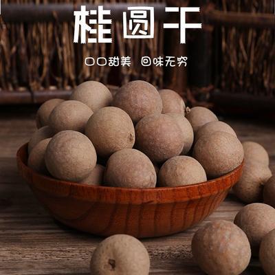 云南省昆明市官渡区广西桂圆干 一等 散装 带壳