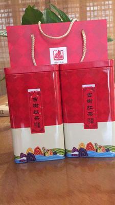 云南省临沧市凤庆县凤庆红茶 特级 盒装