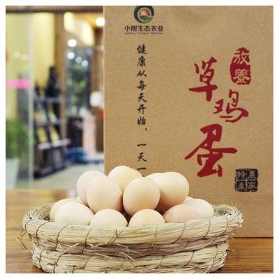 江苏省苏州市常熟市土鸡蛋 食用 礼盒装