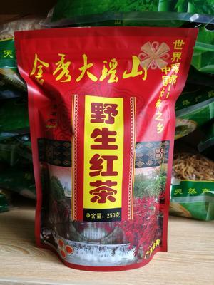 广西壮族自治区来宾市金秀瑶族自治县金秀红茶 一级 袋装