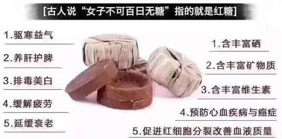 广东省揭阳市揭西县红糖