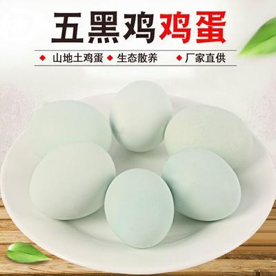 山东省临沂市郯城县柴鸡蛋 食用 箱装