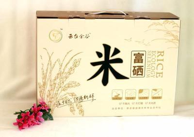 河南省焦作市修武县富硒大米 一等品 一季稻 粳米