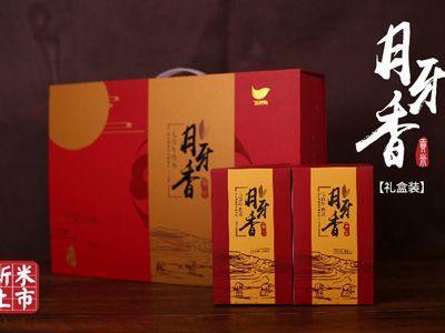 湖南省怀化市会同县贡米  一等品 早稻 籼米 会同红坡贡米