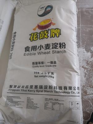 云南省西双版纳傣族自治州景洪市小麦淀粉